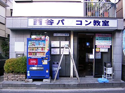 signboard2.jpg