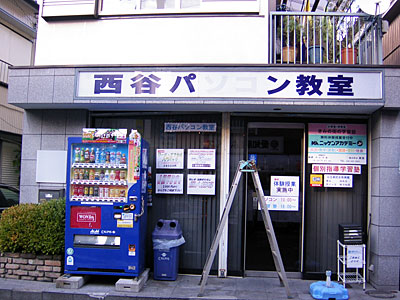 signboard3.jpg