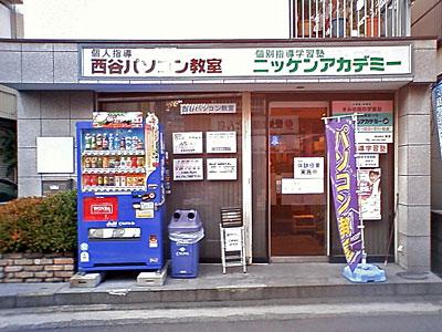signboardnishiya.jpg
